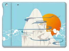 Leather Cover for Ipad Mini with Artistic Nature 02 by Sallylotus
