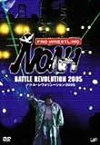 PRO-WRESTLING NOAH バトル・レヴォリューション2005 [DVD]