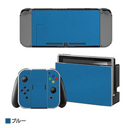 ITPROTECH Nintendo Switch 本体用ステッカー デカール カバー 保護フィルム ブルー YT-NSSKIN-BL