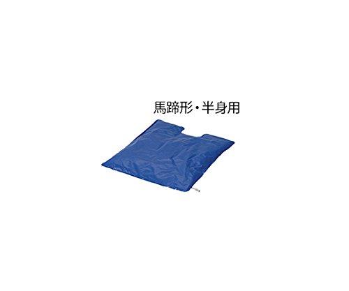 陰圧式体位固定マット (馬蹄形 半身用 900mm) /7-4576-06   B07BFH43KM