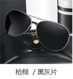 pistola de pionero sol polarizadas conducción gafas de Ash del bastidor KOMNY fresno personalidad Black Gafas retrovisor de Gafas espejo negro sol Frame hombres el sol de Gun Aqcw68U