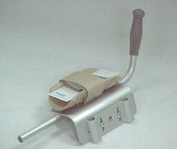 G07706 - Crutch Attachment (Crutch Platform Attachment)