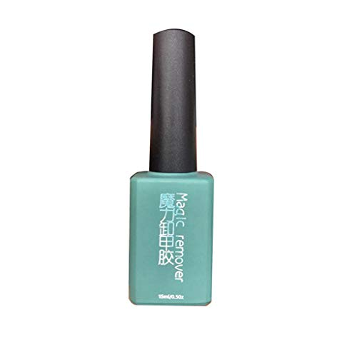 MChoice❤️2019 New Burst of Unloading Nail Magic Magic Unloading Nail Special Nail Polish]()