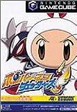 ボンバーマンジェッターズ (GameCube)
