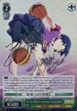 Weiss Schwarz - Girl Who Wished on the Monkey, Suruga Kanbaru - BM/S15-027SP - SP (BM/S15-027SP) - Bakemonogatari Booster Pack