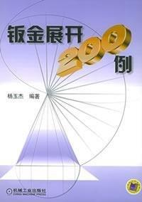 200 sheet metal expansion (Expansion 200 Sheet)