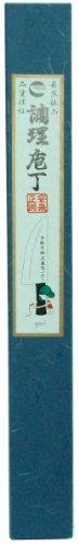 Kitchen knife white steel No. 1 use Marble pattern 270 mm