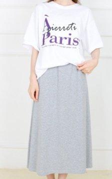 光やりすぎ有罪お得 2点 コーディ カジュアル Tシャツ ハイウエスト スカート セットアップ ホームウェア 半袖 カットソー ワンピース(blac7050)