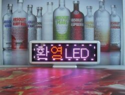 GOWE led digital board ,pink led mini sign, led signboard,.100%new,usb display,battery support led,samll patch acceptable,well presen 2