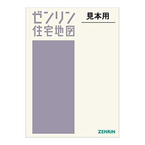 ゼンリン住宅地図 B4判 静岡県 駿東郡長泉町 発行年月201803 22342031B B079819GFK