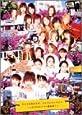 アイドルをさがせ!コレクション Vol.1 [DVD]