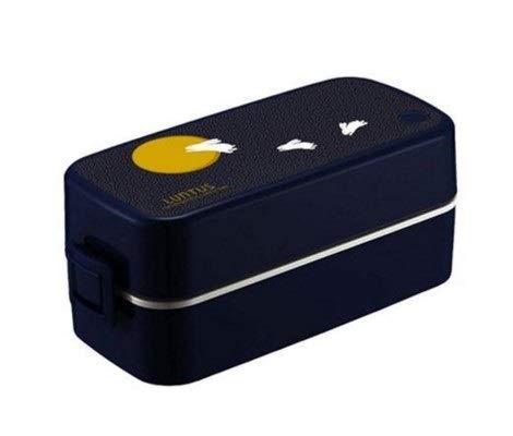 YIAIYAS Fiambrera Doble Calentador de Microondas Plástico ...