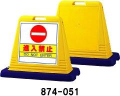 軽量ミニコーン 赤(30個)  450mm(高さ) ※1個から購入できます。 B004TKR5EG
