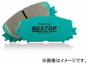 プロジェクトミュー BESTOP ブレーキパッド F118 トヨタ アベンシス アベンシスワゴン