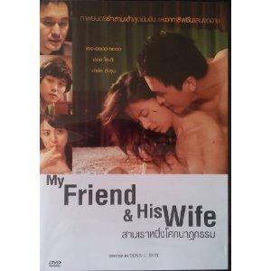 korean-erotic-drama