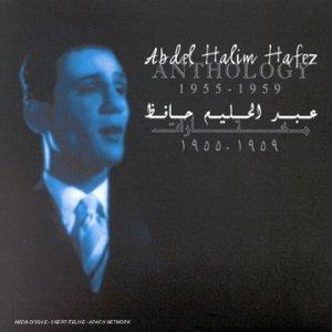 Anthology 1955-1959