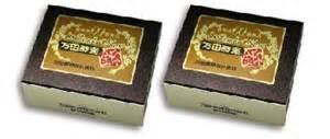 万田酵素 【 金印 】(150g)分包 2箱セット B012LF4CPU