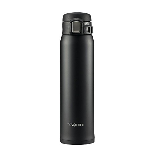 zojirushi travel thermos - 2