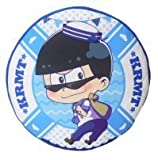 Osomatsu's Furimukyun Marin round cushion 1 larch separately