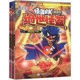 Moore Park Kaito RK (Season 2): peerless Kaito (1-4. Set of 4)(Chinese Edition) (Set Kaito)