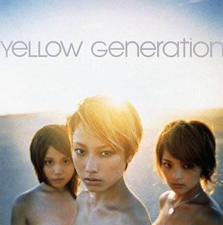 「YeLLOW Generation」の画像検索結果
