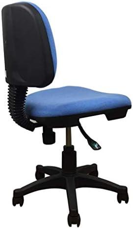 DJPP Tabouret de Bar Chaise de Bureau Ergonomique, Chaise de Bureau Pivotante Flexible, Chaise de Bureau Pivotante À 360 Degrés Pour Salle de Conférence de Bureau À Domicile