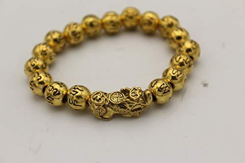 Chinese Feng Shui Protection Metal Beads Metal Dragon Pi Xiu Pi Yao Matra Lucky Bracelet Bangle (Gold)
