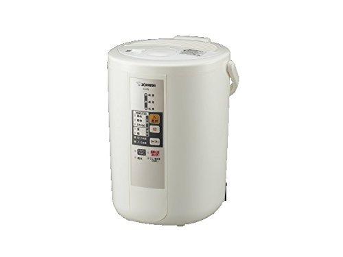 Zojirushi steam humidifier EE-RJ50-WA