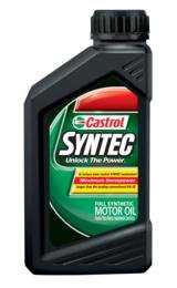 SYNTEC FULL 5W40 MOTOR OIL