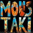Georges Moustaki - Humblement Il Est Venu Gold Music - Zortam Music