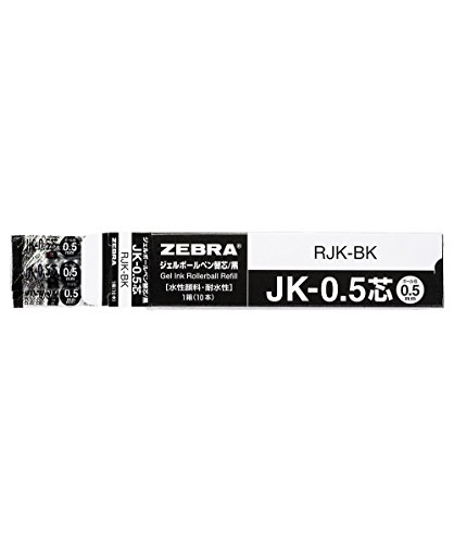 Zebra gel ballpoint pen extra lead JK-0.5mm Black (10 pieces) B-RJK-BK (japan import) Photo #2