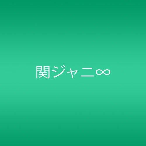 Zukkoke Otokomichi by Kanjani 8
