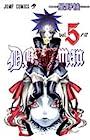 D.Gray-man 第5巻