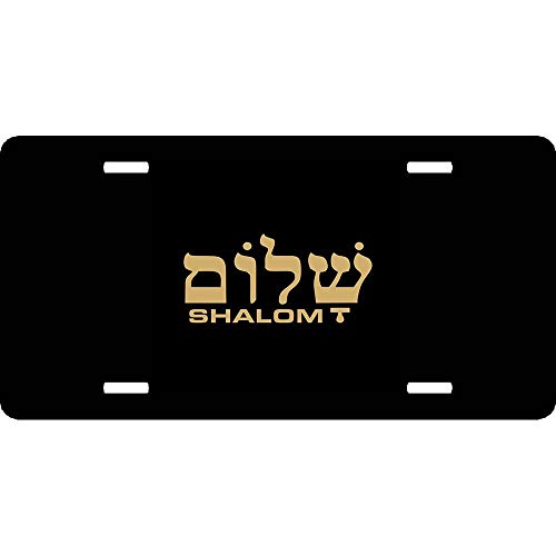 (Shalom Peace Hebrew(9) Personalized Novelty License Plates, Customized Decorative Front Car Tag Metal for US Vehicles 12 x 6 Inch)
