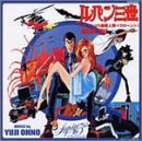 Lupin the Third Chronicle: Lupin Vs Clone