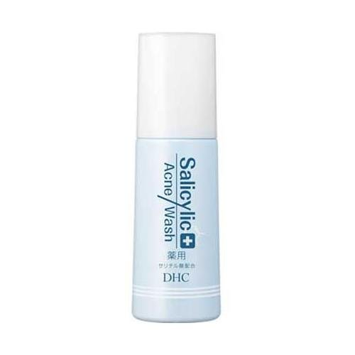 DHC Medicated Acne Control Face Wash 120ml