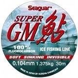 #3: Seaguar Grand Max FX Fluorocarbon 30m