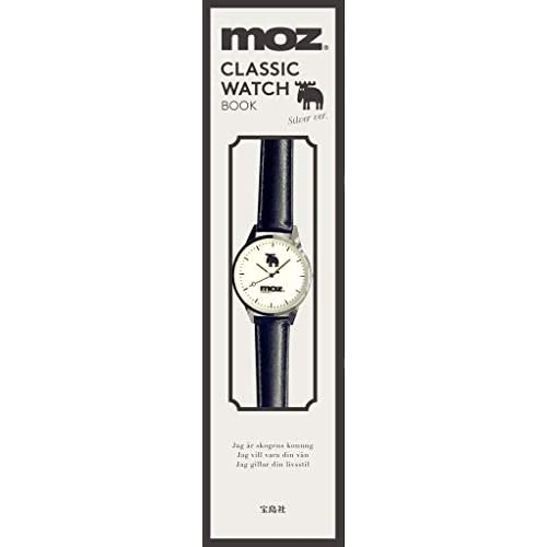 moz CLASSIC WATCH BOOK Silver ver. 画像