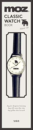 moz CLASSIC WATCH BOOK Silver ver. 画像 A