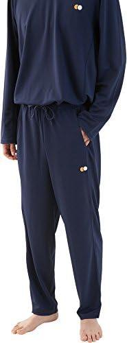 日本製 快眠に特化した高機能 パジャマ 部屋着 『スリープウェア』 メンズ ロングパンツ