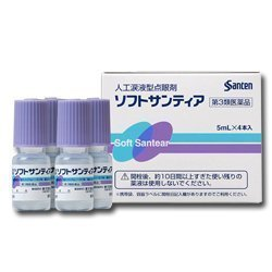 Soft Santear 5ml4 (5 pack) by SANTEN