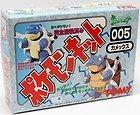 Tomy Pokemon Figure Wind-UP Walking - Blastoise