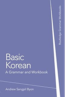 Intermediate korean a grammar and workbook grammar workbooks basic korean a grammar and workbook grammar workbooks fandeluxe Choice Image