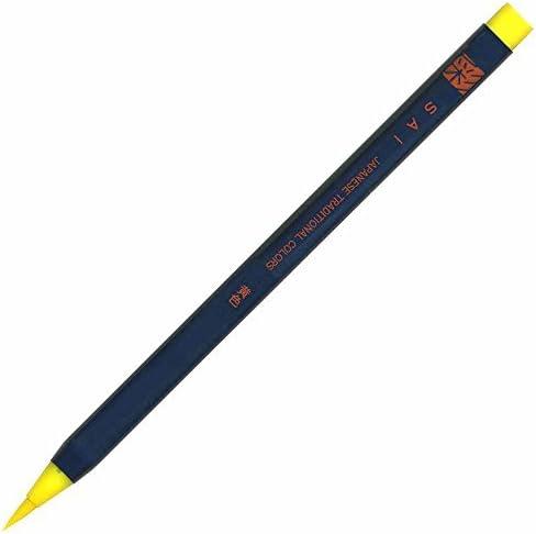 あかしや 筆ペン 水彩毛筆 彩 黄色 CA200-03 (3本)