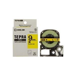 (業務用50セット) キングジム テプラPROテープ/ラベルライター用テープ 〔幅:9mm〕 SC9Y 黄に黒文字 B075BGJFKF