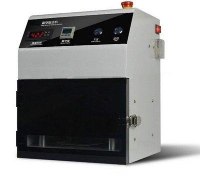 GOWE OCA Laminator Universal OCA Vacuum Laminator OCA Lamination Machine with Free Laminating ()