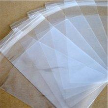 Bolsas de polipropileno resellables, 9 x 12 pulgadas, 1.5 ...