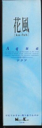 全てのアイテム 風にScents Aqua 120 120 Less煙Incense Sticks Sticks – Nippon Kodo ka-fuh Less煙Incense B001B6CCVM, 業務用厨房機器のKITCHEN MARKET:d6b4fd74 --- egreensolutions.ca