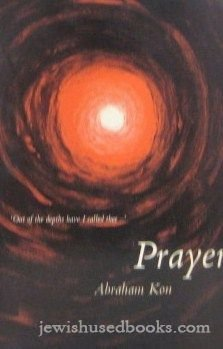 Prayer (English and Hebrew Edition)