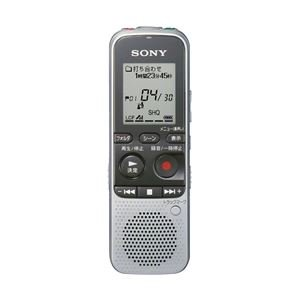 Price comparison product image SONY IC recorder 2GB